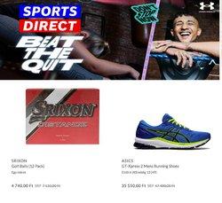Sports Direct kínálat Sports Direct katalógusában, ( Most közzé téve)